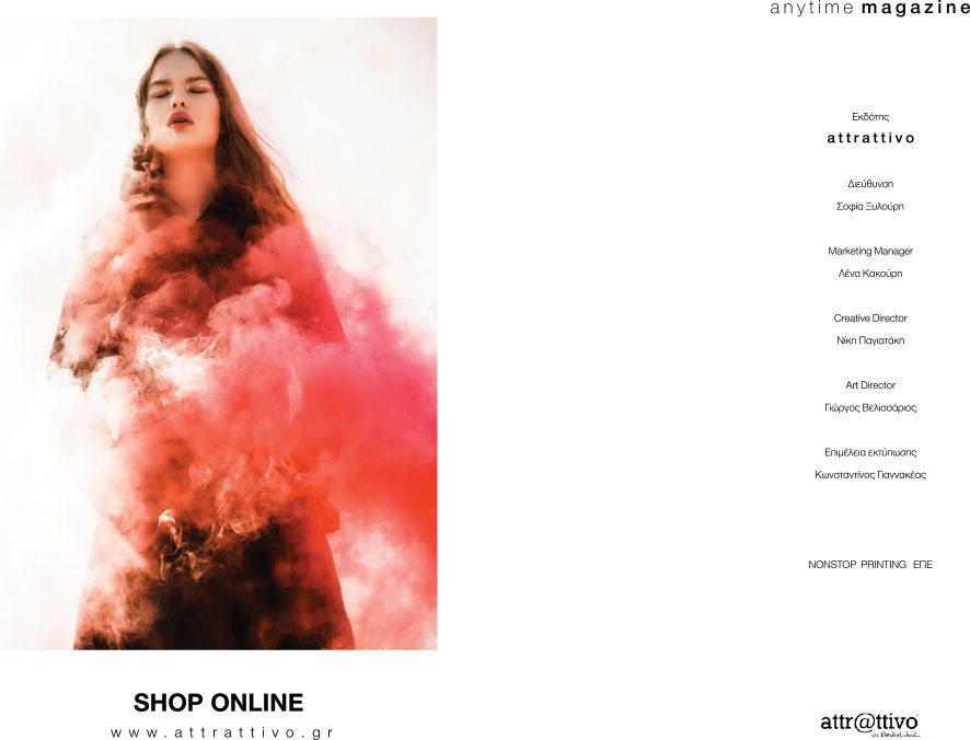 Anytime Magazine S/S 2017
